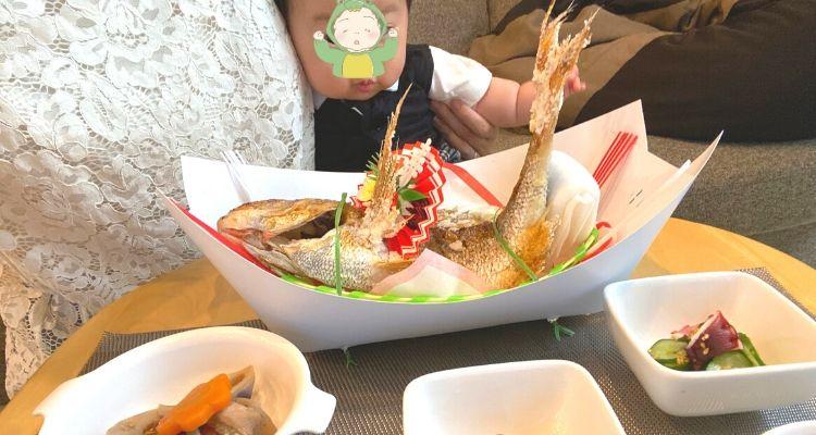 お食い初めの鯛