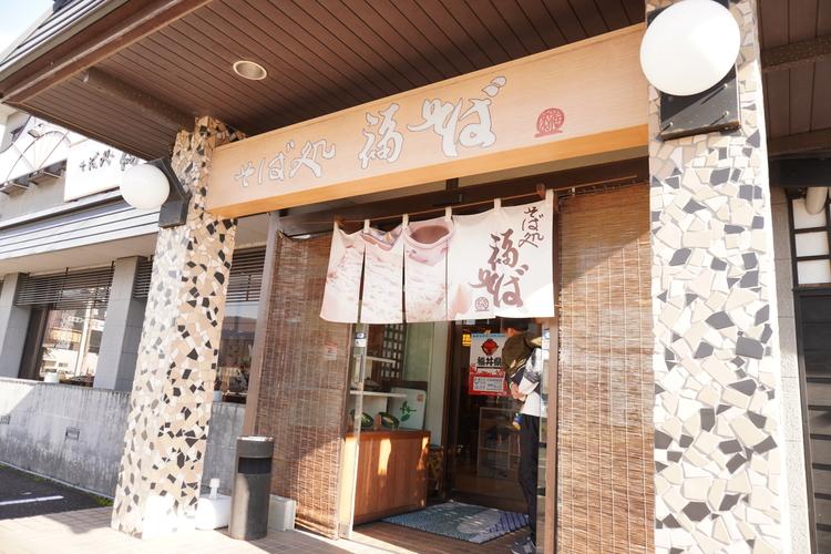 福井の宿、グルメ