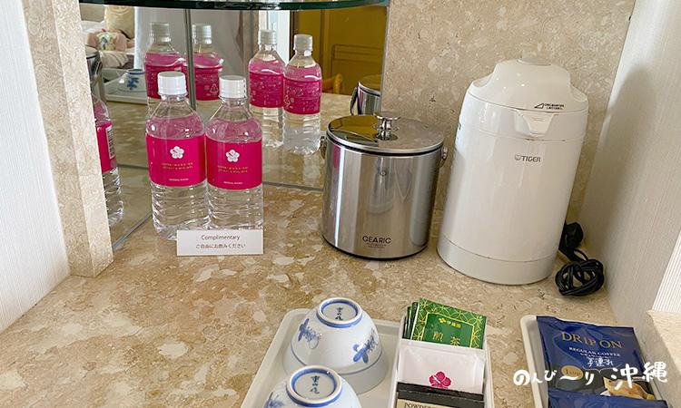 東急ホテルお水がもらえる